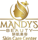 Mandy's Beauty Skin Care Center | Best Skin Care | Facials | Eyelash Extensions | Waxing | Medford, MA